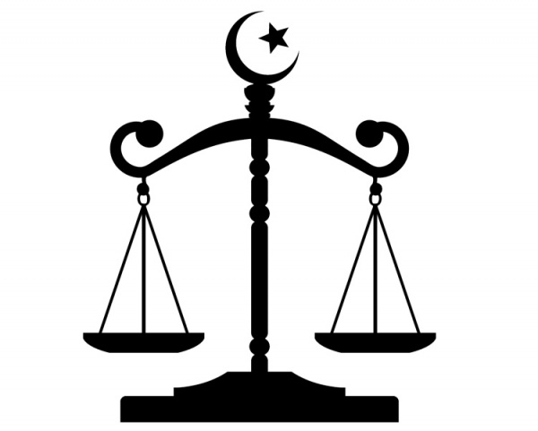 Islamic Wills Or Muslim Wills